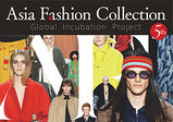 【Asia Fashion  Collection情報!】Asia Fashion Collection 5th まもなく募集開始!!