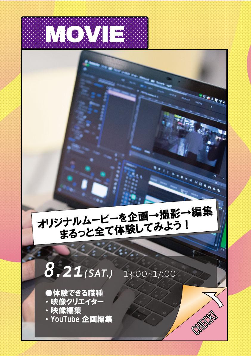 MV-top.jpg